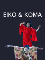 E and K